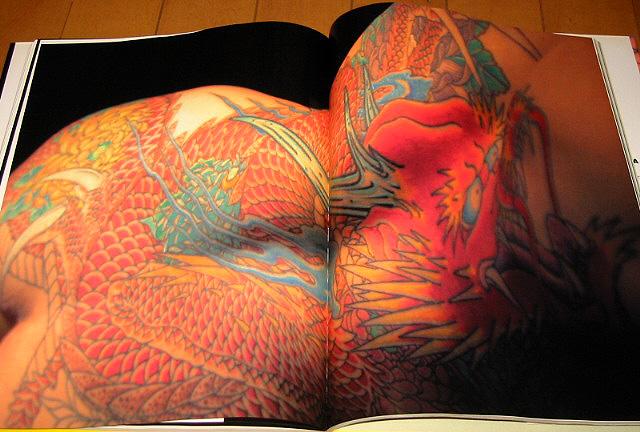 三代目纹身_日本三代目纹身,三代目纹身手稿图片; 花真衣刺青写真集;