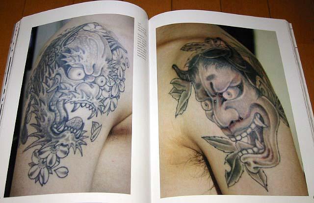 纹身设计图 手指cd